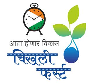 chikhali-logo