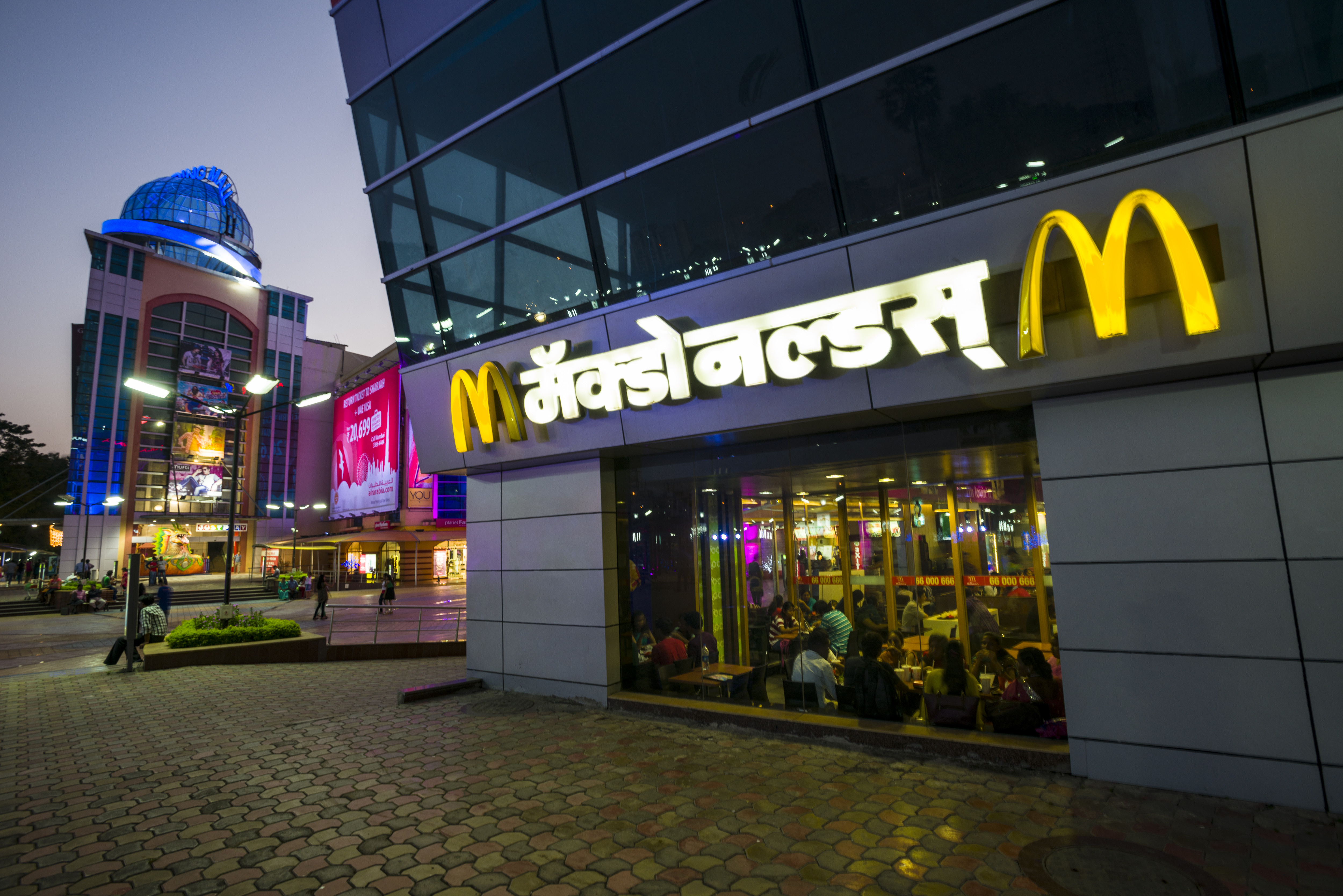 Photograph of McDonalds