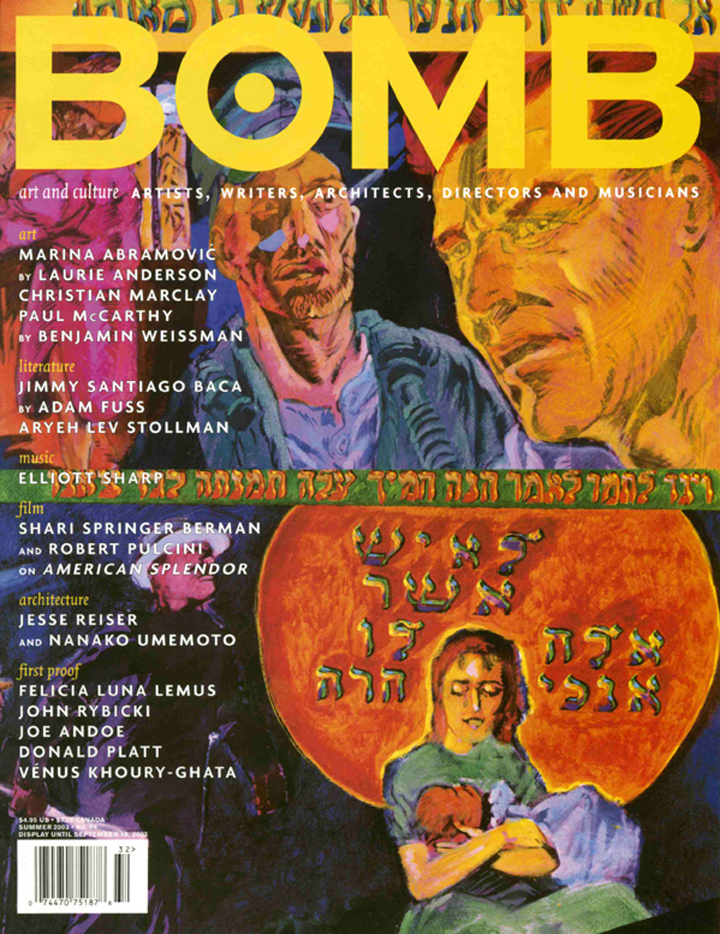 The cover of BOMB 84