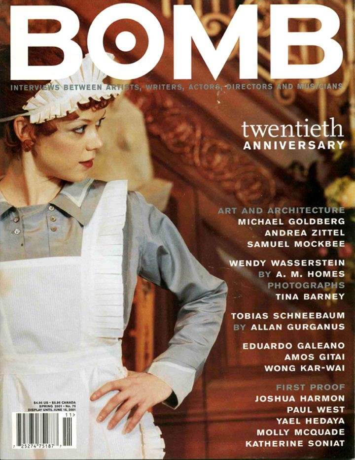 The cover of BOMB 75