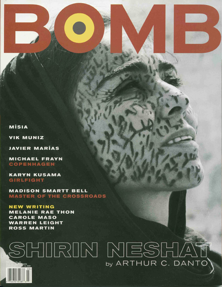 The cover of BOMB 73