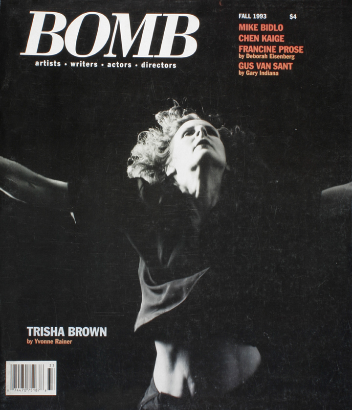 The cover of BOMB 45