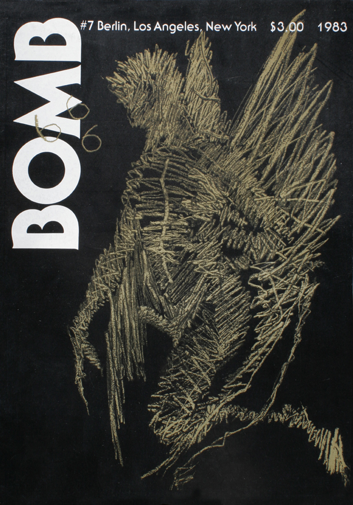 The cover of BOMB 7