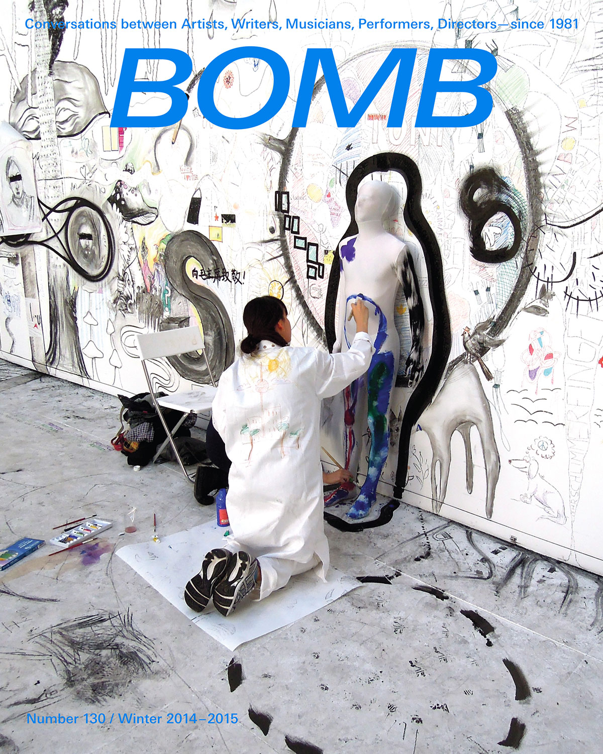 The cover of BOMB 130