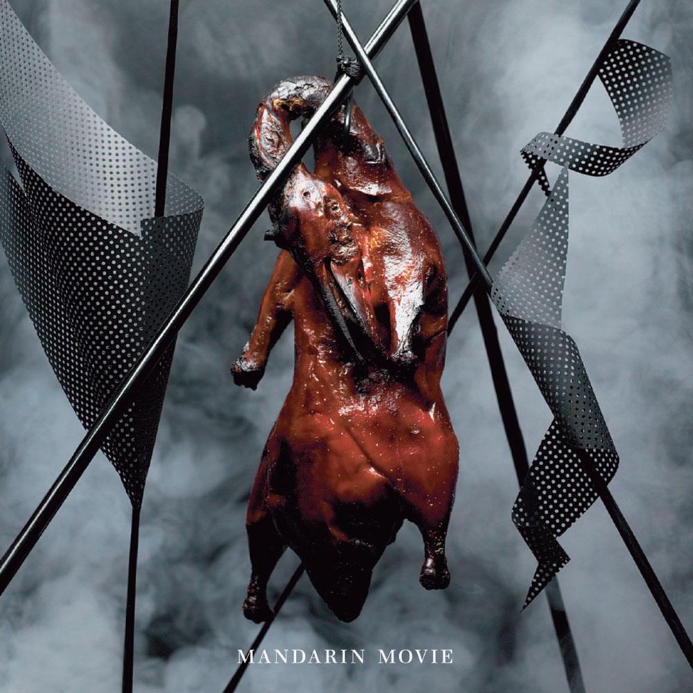 avantgarde-extreme-onlayn
