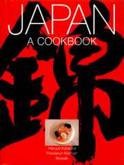 Japan A Cookbook, Haruyou Kataoka, Friederun Kohnen