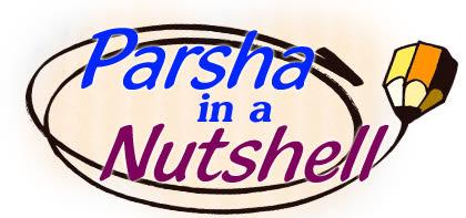 Parshat Teruma