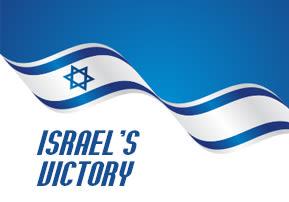 Israel's Victory
