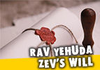 Rav Yehuda Zev
