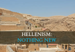 Hellenism: Nothing New
