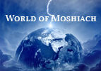 World of Moshiach