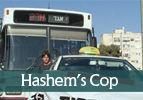 Hashem's Cop