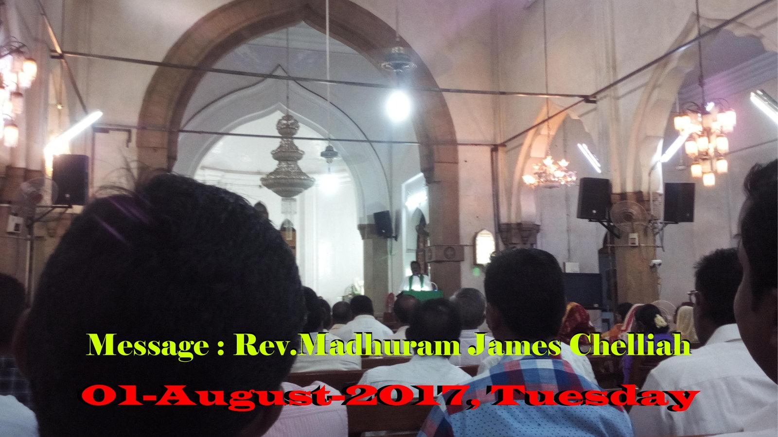 First of The Month Service - 01-August-2017