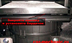 Замена фильтра салона Хендай Акцент (Солярис) - Закройте крышку и установите бардачок на место