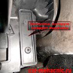 Замена салонного фильтра Рено Логан - Заглушка, которую надо вырезать