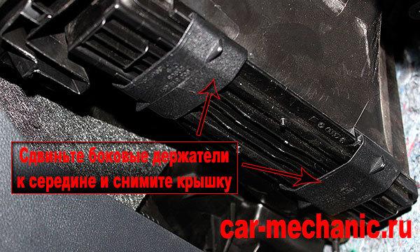 Замена фильтра салона Фольксваген Поло - Сведите боковые фиксаторы к середине крышки