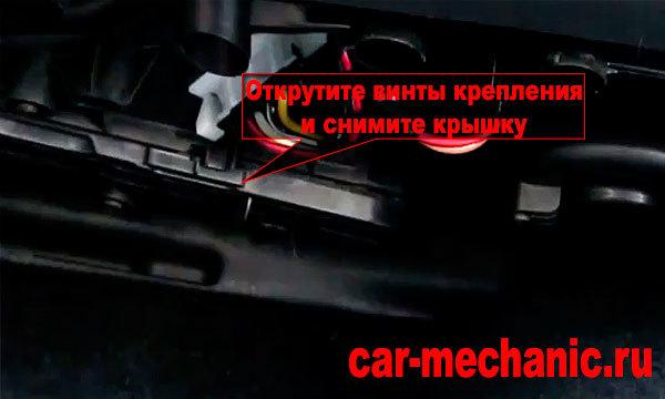Замена фильтра салона Фольксваген Джета - Открутите винты и снимите крышку
