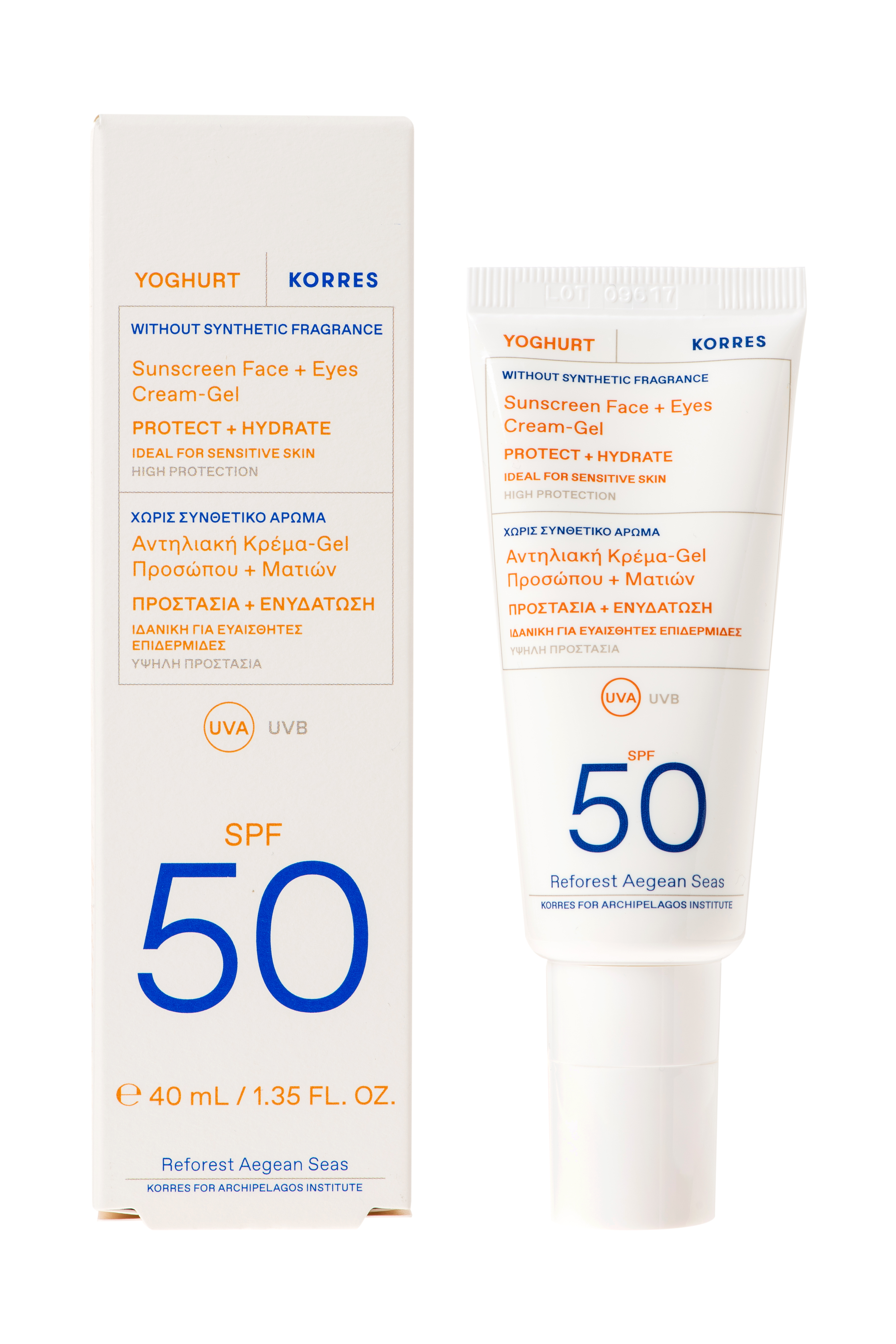 KORRES - Yoghurt Αντηλιακή Κρέμα-Gel Προσώπου & Ματιών SPF50 - 40ml
