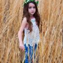 Shabby Chic Apron Style Crochet Halter