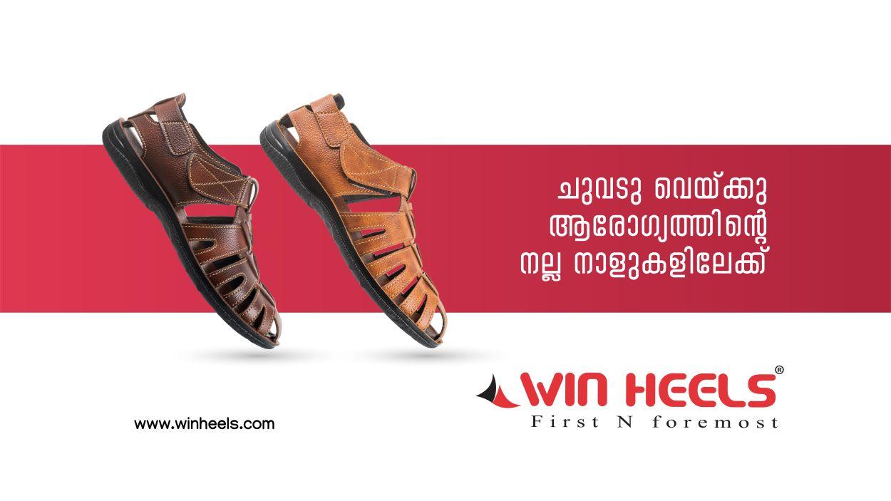 win heels