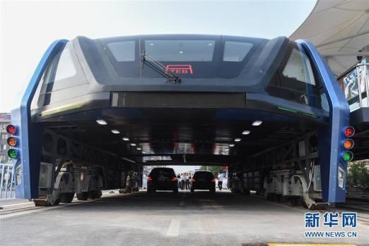 Transit Elevated Bus dari China ini tengah di Uji...