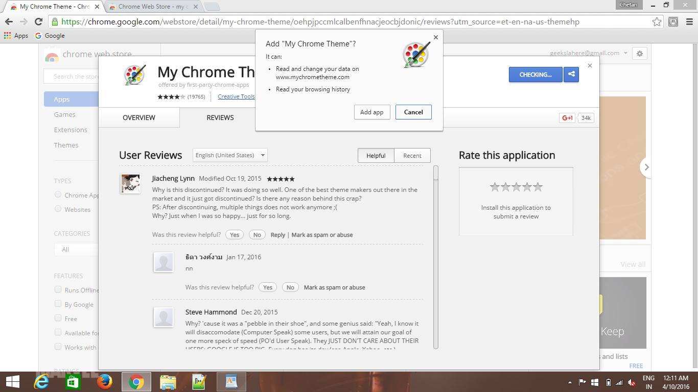 your own Google chrome theme