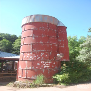 Kookaburra Station Grain Silo