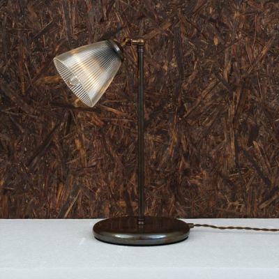 GADAR TABLE LAMP Antique Brass