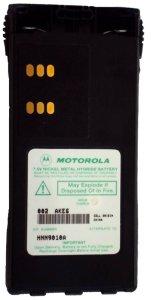 Batería intrínseca Motorola