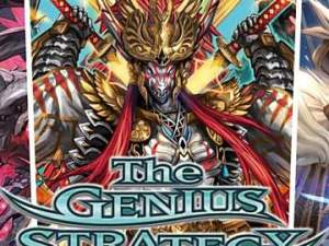 Card Fight Vanguard!! The Genius Strategy 2 Box Tournament @ Maitland | Florida | United States
