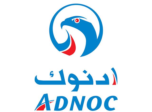 Arabic Company Names