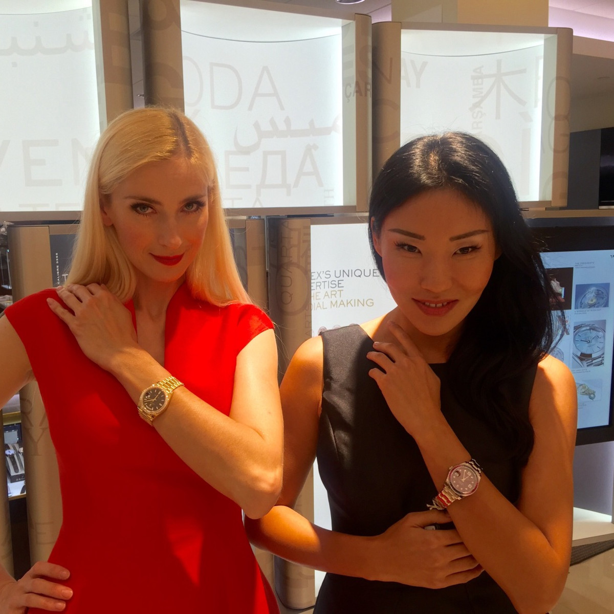 News, IW Marks Rolex Event, Dec. 2015, models