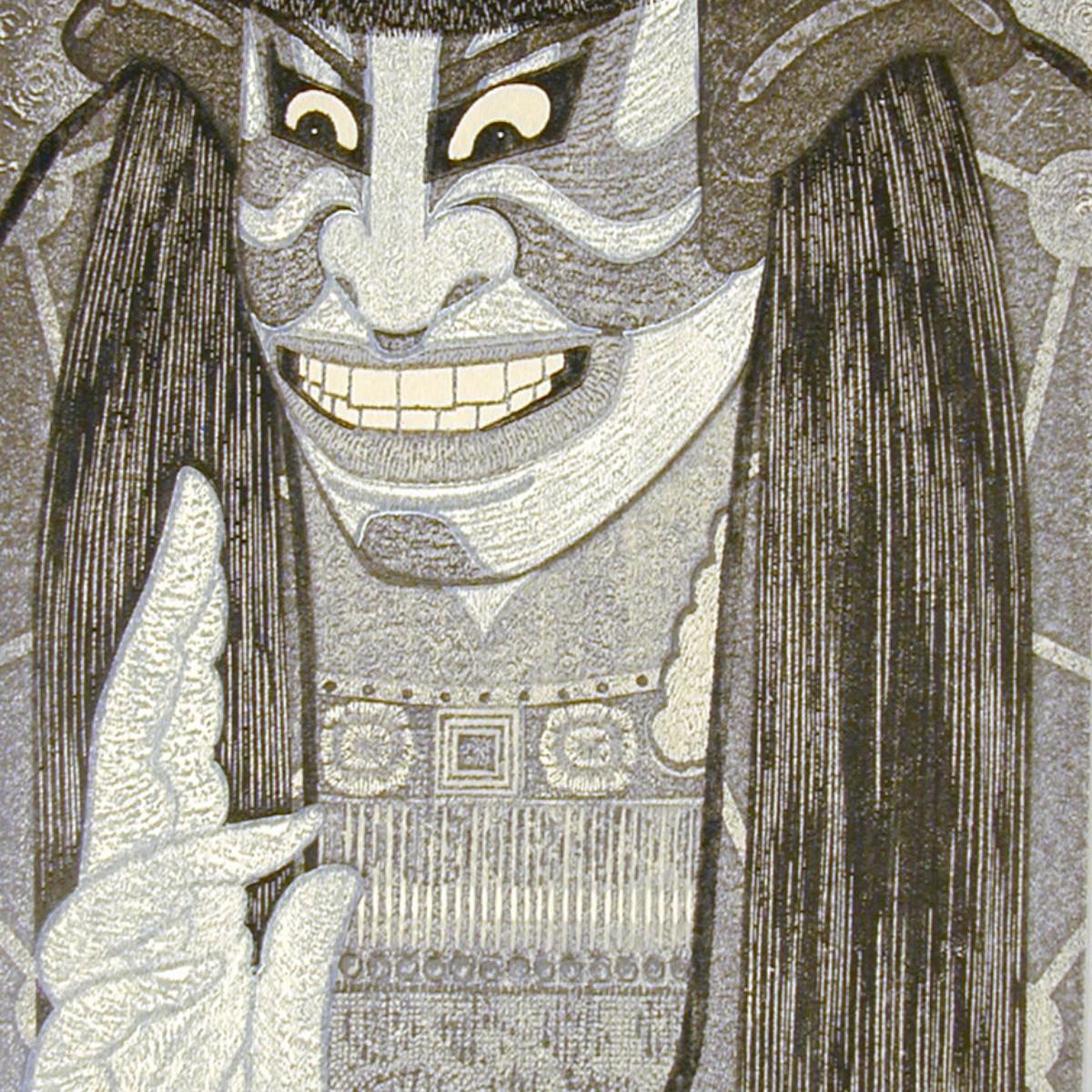 "Tsuruya Kōkei: ""Modern Kabuki Prints Revised & Revisited"""