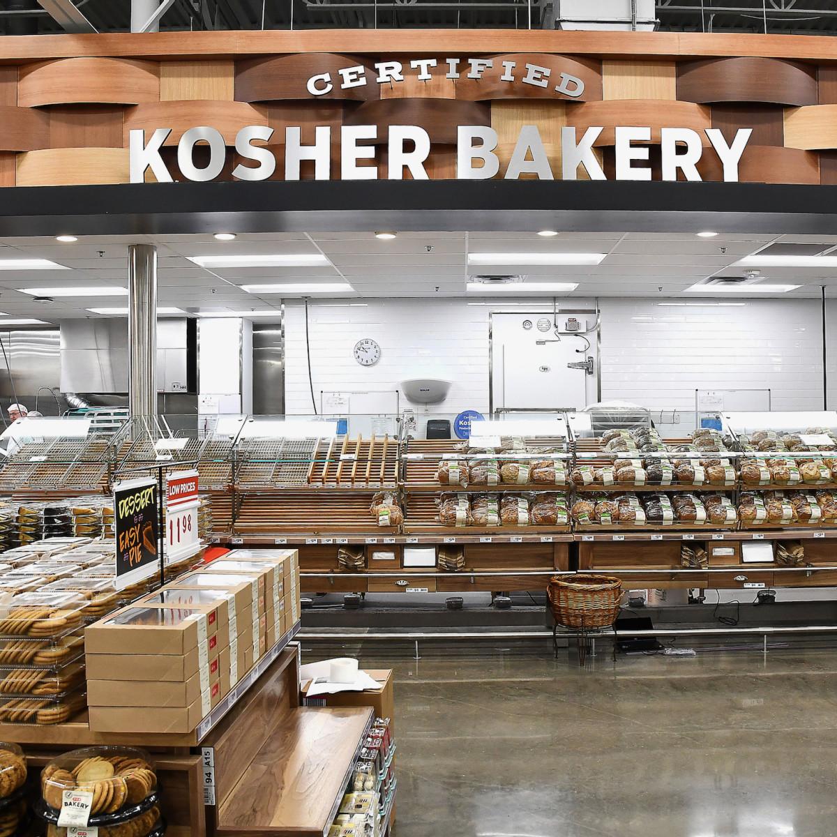 H-E-B Meyerland Market kosher bakery