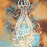 Islam Through The Eyes Of Art
