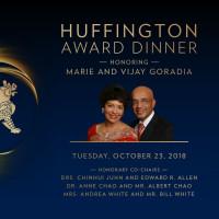 2018 Huffington Award Dinner