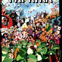 Evergreen: Paprika