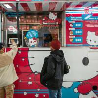 Hello Kitty Holiday Kawaii Mart Truck