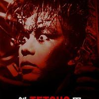 Tetsou: The Iron Man