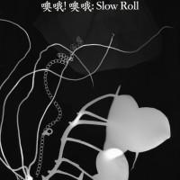 Works Progress Austin: 噢哦! 噢哦: Slow Roll by Henna Chou