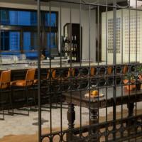 Hotel Valencia - Naranja Bar