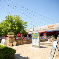 Trinity Groves Patio
