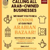Arabian Bazaar