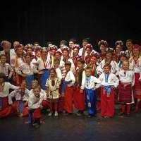 Ukrainian Heritage Society
