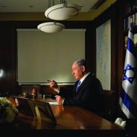 Film: <i>King Bibi</i>