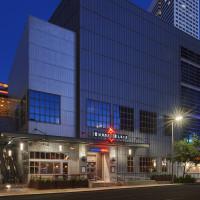 House of Blues exterior Houston