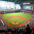 : Houston Astros offer up Minute Maid Park stadium seats to lucky fans