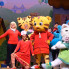 : Daniel Tiger's Neighborhood Live: Neighbor Day