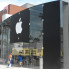 Eric Sandler: Apple unwraps freshly remodeled Highland Village store for iPhone 11 launch