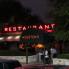 Eric Sandler: Galleria-area restaurant's sudden shutter shocks Houston diners